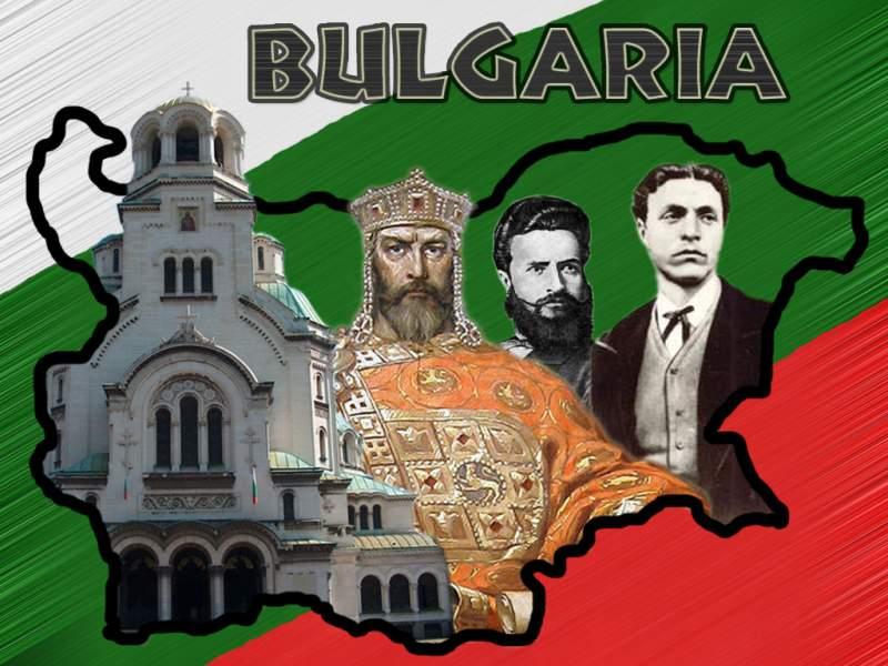 3 марта - национальный праздник - день освобождения болгарии от османского ига; с 3 марта по 6 марта будут