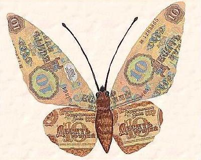 Процент за кредит украина